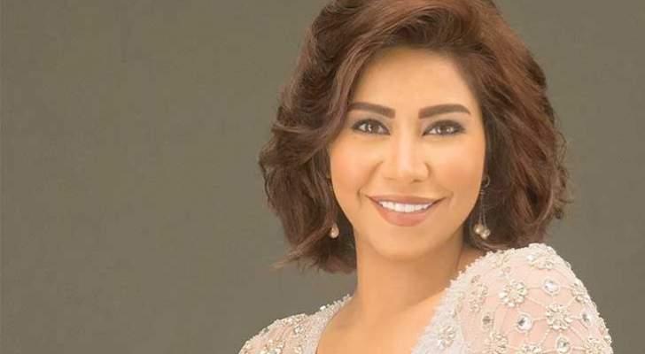 شيرين عبد الوهاب تشوّق محبيها لجديدها وتتصدر التريند-بالفيديو