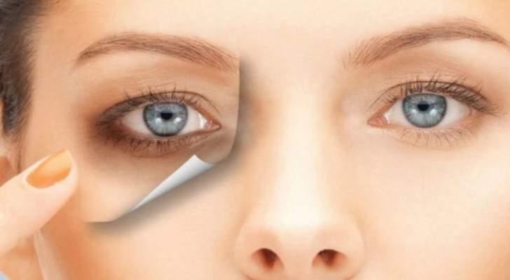 هكذا تتخلصين من الهالات السوداء تحت عينيك وما سبب ظهورها؟