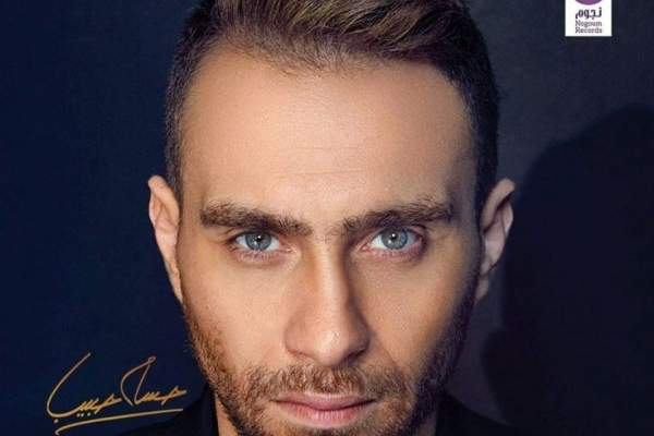 حسام حبيب يكشف عن غلاف ألبومه الجديد.. بالصورة