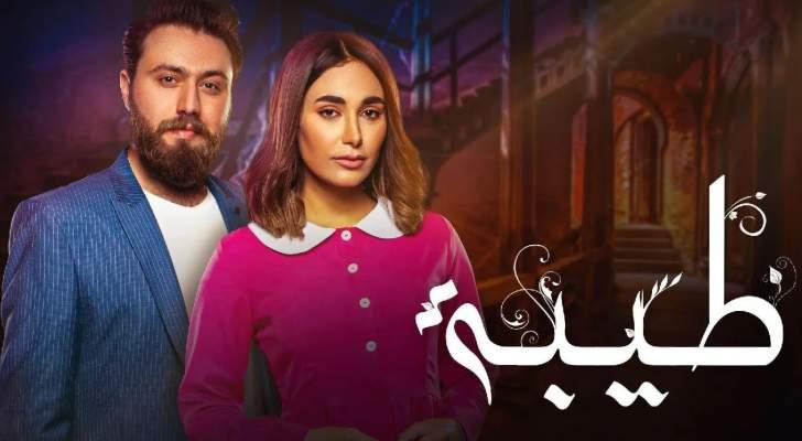 """هند نزار تقع في حب تميم التميمي وقصة حب صعبة في """"طيبة"""""""