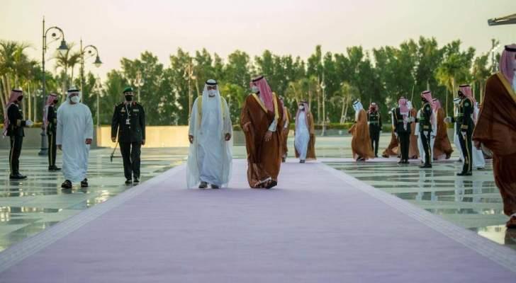 السعودية تعتمد اللون البنفسجي لسجاد مراسم استقبال ضيوف المملكة وزائريها- بالفيديو