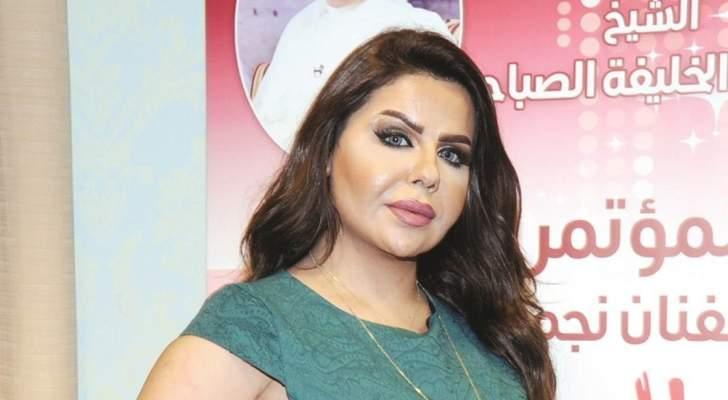 مها محمد توضح حقيقة إعتزالها.. بالفيديو