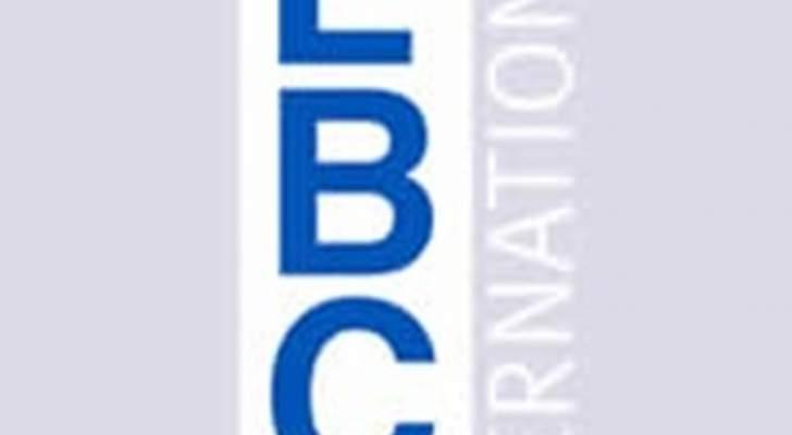 """LBCI"" تتقدّم بإستئناف أمام محكمة إستئناف الجنح في بيروت"