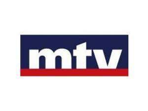 محطة MTV ببرمجة خاصة في الجمعة العظيمة وعيد الفصح