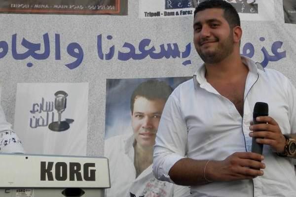 تكريم باسل صقر في طرابلس