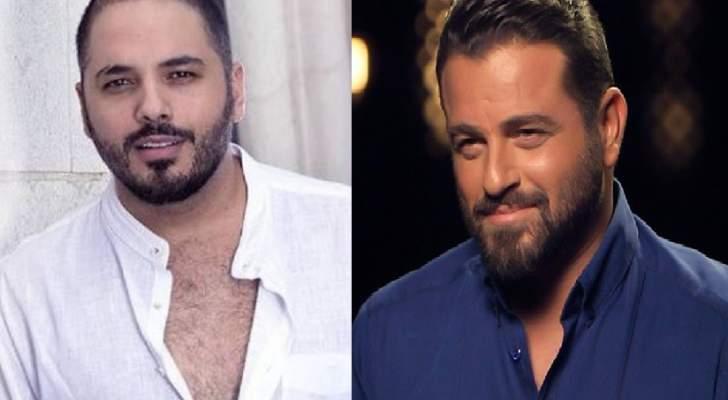 معايدة متبادلة بين رامي عياش ويوسف الخال.. لهذا السبب- بالفيديو