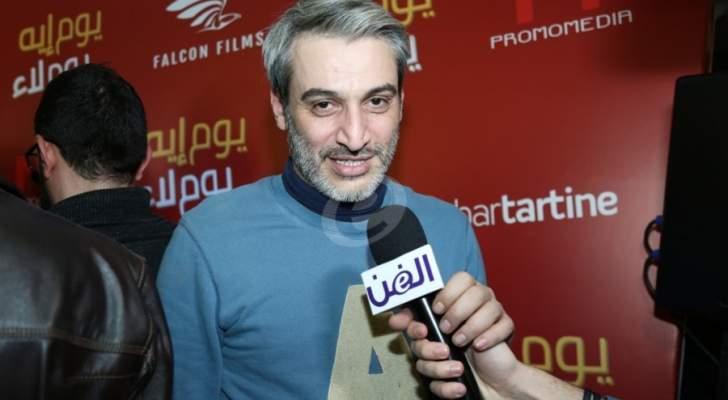 """خاص """"الفن""""- بعد تطابق إسم أغنية """"أنا وياك"""" مع إسم أغنية جاكلين.. أحمد ماضي يوضح"""