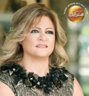 هلا المر تجمع راغب علامة وزياد بارود ومصباح الأحدب .. فن وسياسة وإعلام وطب