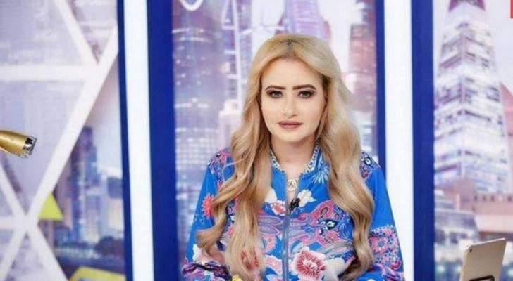 """مي العيدان تشن هجوماً عنيفاً على مسلسل """"بوطار"""" لهذا السبب.. بالفيديو"""