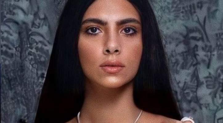 """هدى المفتي تنضم لبطولة فيلم """"ماما حامل"""" مع ليلى علوي"""