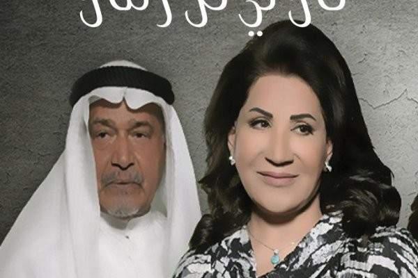 الجيش العراقي يعتقل زوج سعاد عبد الله