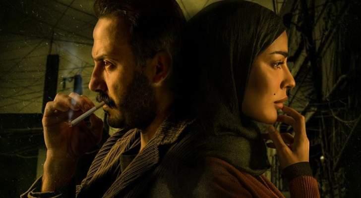 """الجمهور المصري على موعد مع مسلسل """"عشرين عشرين"""" بعرضه الأول"""