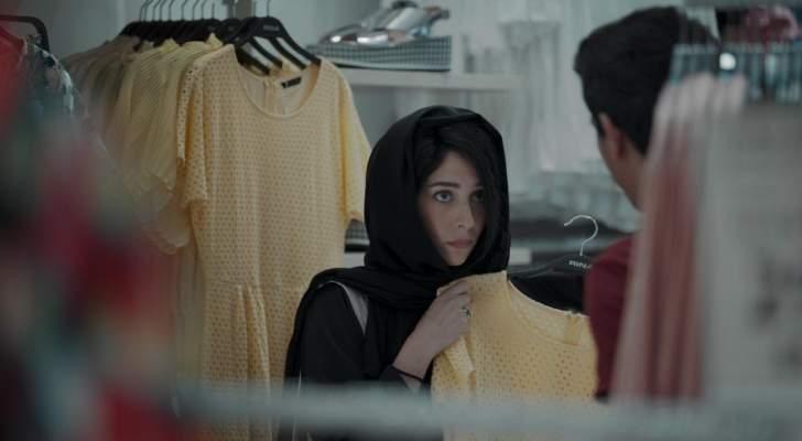 """الفيلم السعودي """"ارتداد"""" يُعرض في مهرجان كندا"""