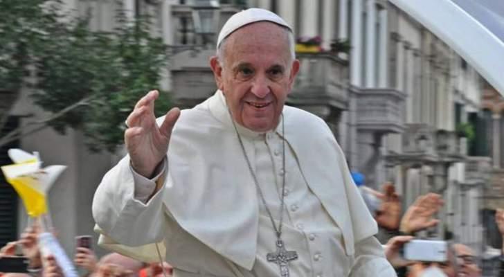 الفاتيكان يحسم قراره حول مباركته زواج المثليين