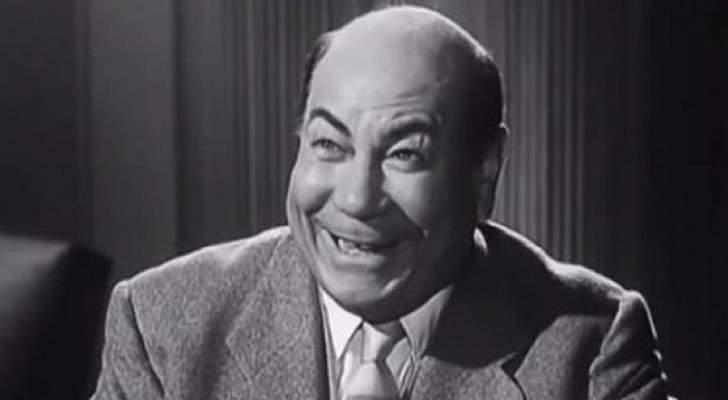 حسن فايق صاحب أشهر ضحكة في السينما المصرية.. تزوّج مرتين وأُصيب بالشلل 15 عاماً