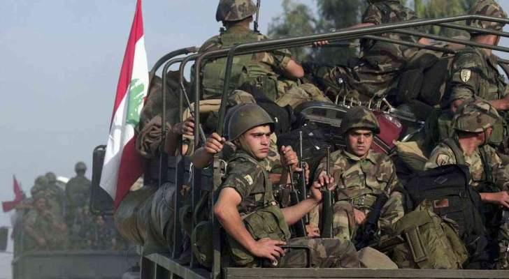 رامي عياش وريتا حايك ونادين ويلسون نجيم يساندون الجيش اللبناني