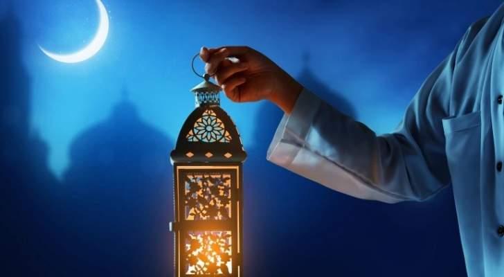 تعرفوا الى عادات وتقاليد شهر رمضان في لبنان والسعودية ومصر والمغرب