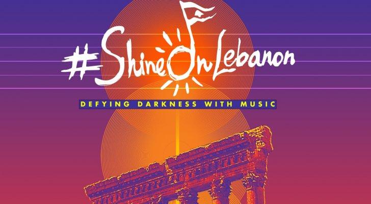 """خاص وبالفيديو- مهرجانات بعلبك الدولية تتحدى الضغوط بحفل """"Shine on Lebanon"""""""