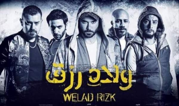 """الصورة الأولى لأبطال """"ولاد رزق"""" أحمد الفيشاوي أحمد عز وعمرو يوسف"""