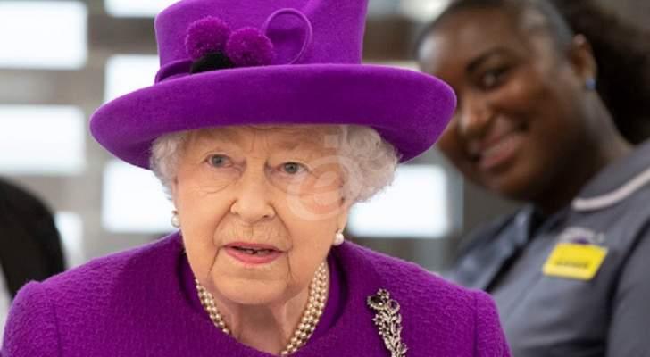 ثروة الملكة إليزابيث تتراجع لهذا السبب!!