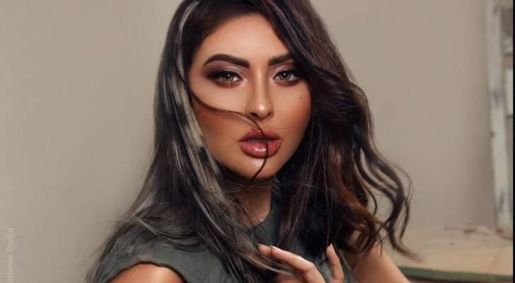 مريم حسين تتعرض لموجة إنتقادات لهذا السبب – بالفيديو