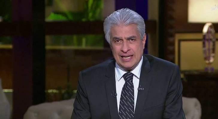 حقيقة وفاة وائل الإبراشي متأثراً بإصابته بفيروس كورونا