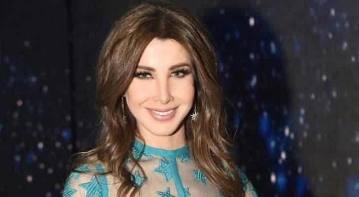 """نانسي عجرم تكشف هذه الأسرار عن علاقتها بوالدتها قبل طرح """"إمّي"""".. بالفيديو"""