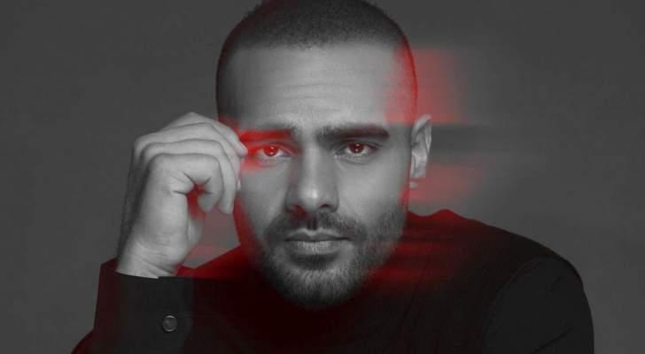 جوزيف عطية يتصدر التوب تن .. و3 أغنيات جديدة تقتحم السباق
