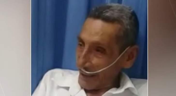 دفنوه حياً بعد خطأ الأطباء بتشخيص حالته الصحية!
