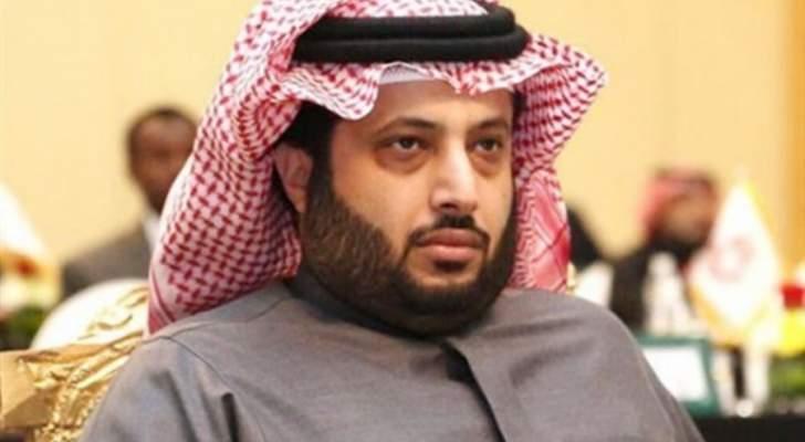 تركي آل الشيخ يكشف عن مفاجأة ضخمة للجمهور السعودي