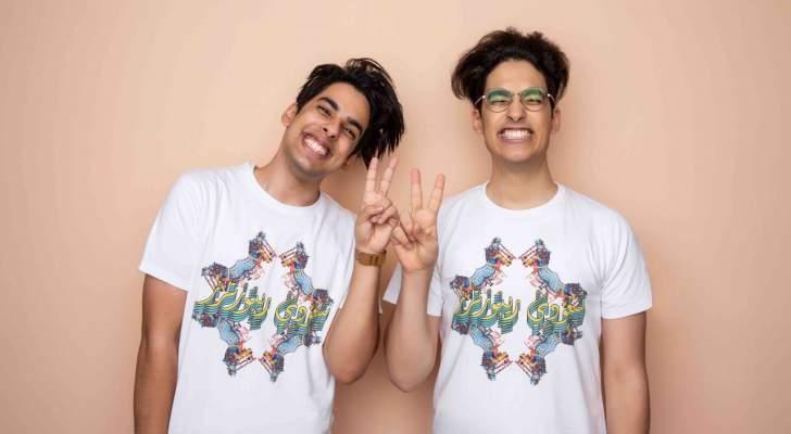 سعودي ريبورترز يحصد جائزة النجم العربي المفضل