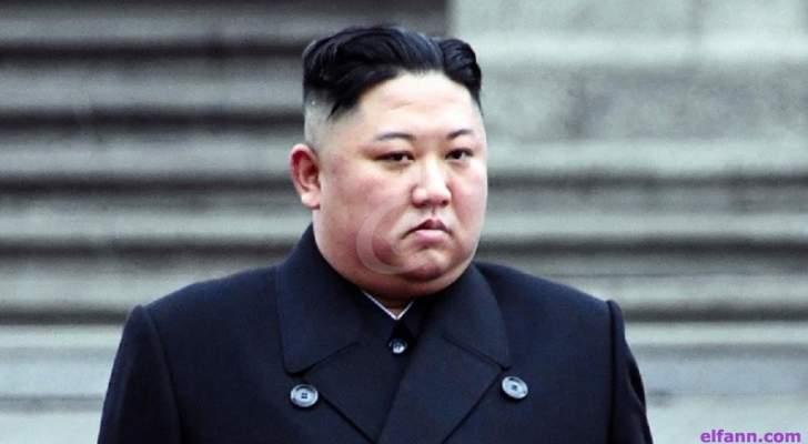 إختفاء زوجة كيم جونغ أون!