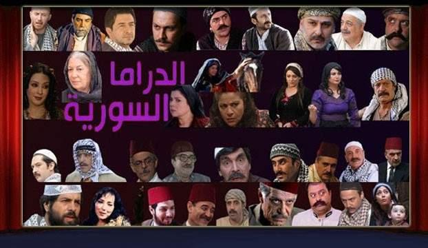 الدراما السورية..نشأتها وتطورها وهذه الأسماء التي أسست لنهضتها العربية