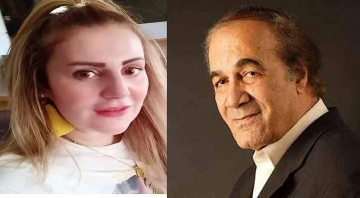 إبنة محمود ياسين تستذكر والدها الراحل وريم البارودي وسوسن بدر تواسيانها- بالصورة