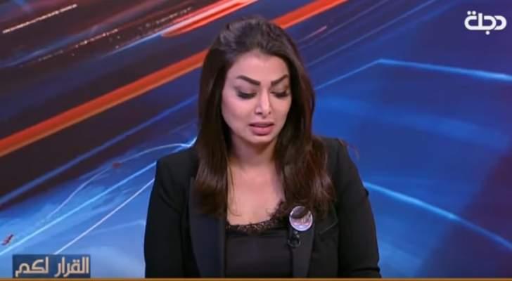 فيديو مؤثر لإعلامية تعلن خبر وفاة شقيقها على الهواء