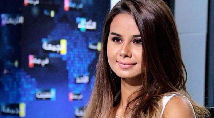 """منة عرفة مع إياد نصار وغادة عادل في """"ليالينا"""""""