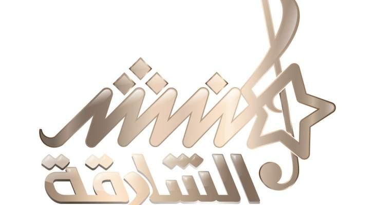 """نضال عيمن وحسن الجلب إلى نهائيات """"منشد الشارقة"""""""