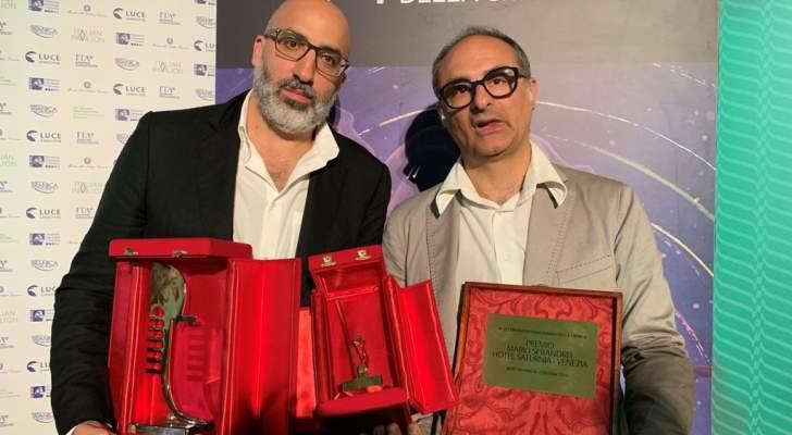 """""""جدار الصوت"""" يحصد الجوائز الثلاث الأساسية عن فئة أسبوع النقاد في مهرجان البندقية"""