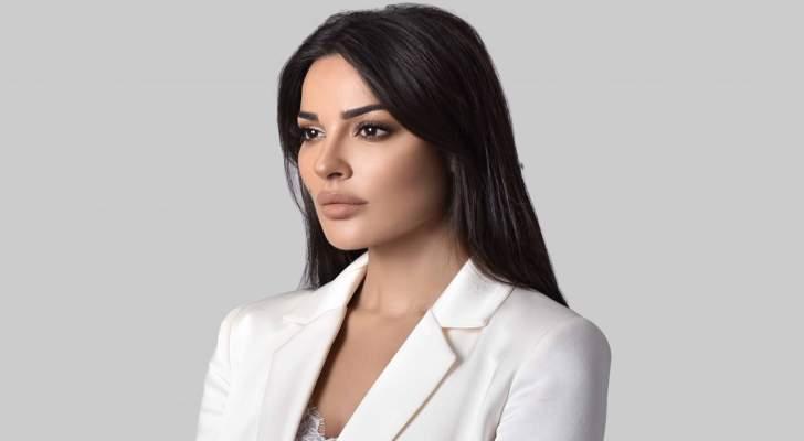 بالفيديو- مفاجآت 2020 تلاحق نادين نسيب نجيم