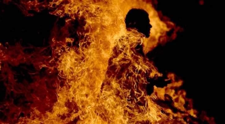 قتلت زوجها وأحرقت جثّته.. لهذا السبب الصادم!