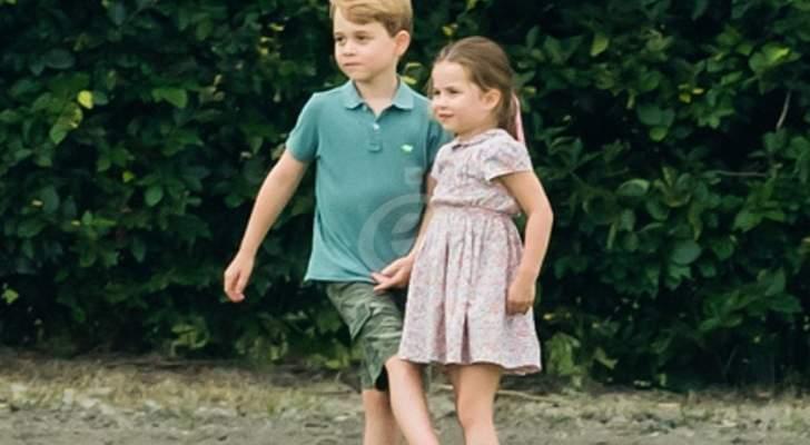 الأمير جورج والاميرة شارلوت يخطفان القلوب في صورة رسمية جديدة
