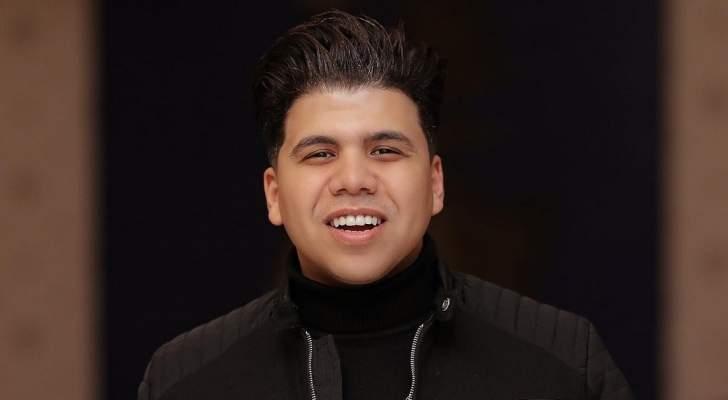 """عمر كمال يعلن موعد طرح """"اوعدك""""-بالفيديو"""