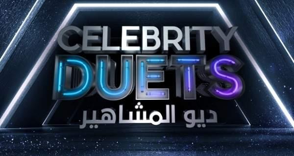 """خاص الفن- من هي الممثلة اللبنانية التي ستشارك في برنامج """"ديو المشاهير"""" هذه السنة؟"""