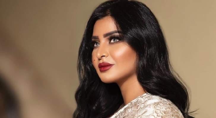 ريم عبد الله تزوّجت قبل الشهرة.. وخلاف مع مهرة بسبب الملابس
