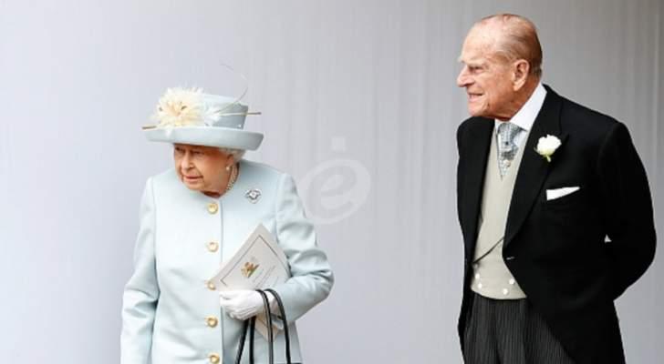 الأمير فيليب يدخل المستشفى
