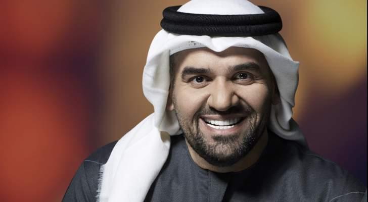 """حسين الجسمي نجم النصف الأول من 2020 بحسب إستفتاء """"الفن"""""""