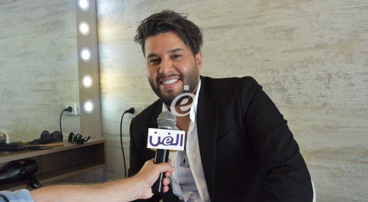 """خاص وبالصور- بعد """"قلب قلب"""".. محمد السالم يصور أغنية عراقية مصرية في لبنان وهذا ما كشفه لـ""""الفن"""""""