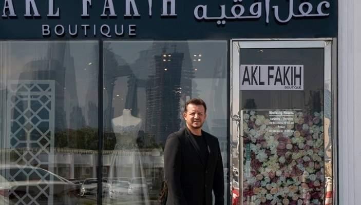 """عقل فقيه يفتتح """"بوتيكيه"""" الخاص في دبي.. بالفيديو"""