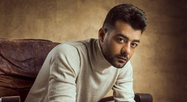"هيثم شاكر يخوض دراما رمضان 2020 بـ ""حب عمري""-بالصورة"