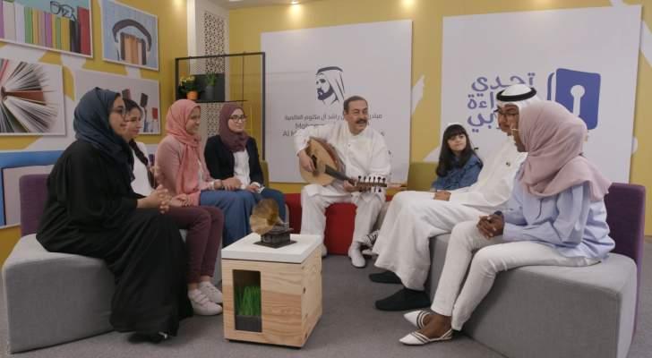 """5 مشتركين تأهلوا إلى الحلقة الختامية من """"تحدي القراءة العربي"""""""